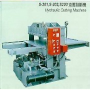 HYDRAULIC CUTING MACHINE