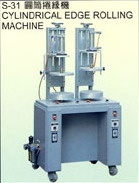 CYLINDRICAL EDGE ROLLING MACHINE