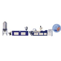 TWIN-SCREW PVC PELLETIZING EXTRUDER