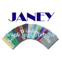Solar Window Film For Colors