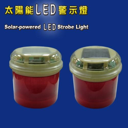 Solar-powered Strobe Light