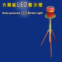 Cens.com Solar-powered Strobe Light HONOR IMAGE CO., LTD.