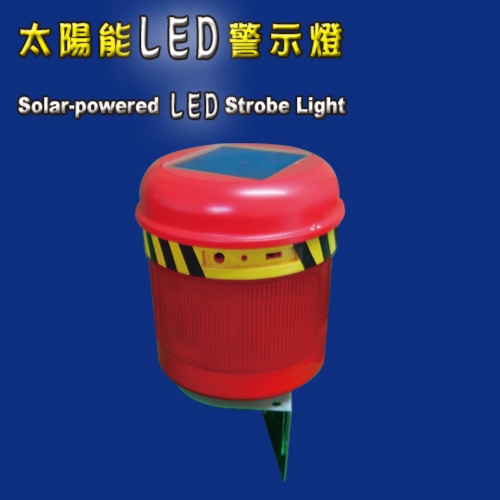 Solar-powered Strobe Light