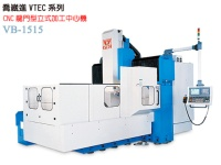 DOUBLE COLUMN VERTICAL MACHINING CENTERS