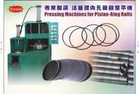 Cens.com Piston-Ring Rolls GOLD HOME INDUSTRIAL CO., LTD.
