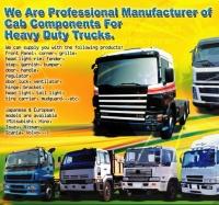 货车及其他重型车车身零配件
