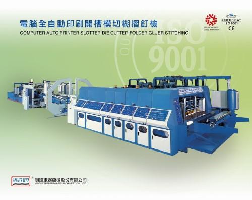 Computer Auto Printer Slotter Die Cutter Folder Gluer stitching machine (Bottom Printing type)
