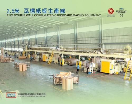 Double Wall Corrugated Cardboard Making Equipment
