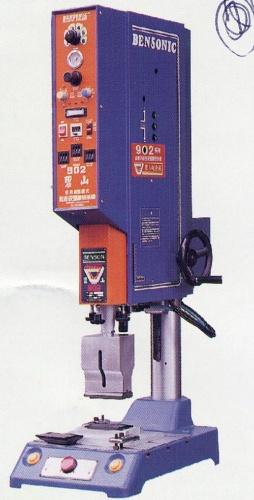 Integrate Ultrasonic Plastic Welding machine