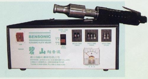 Handy gun ultrasonic welding machine