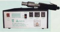 Cens.com Handy gun ultrasonic welding machine PI SHAN AUTOMATIC MACHINERY CO., LTD.