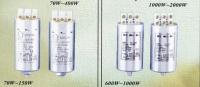 复金属灯/高压纳灯共用触发器