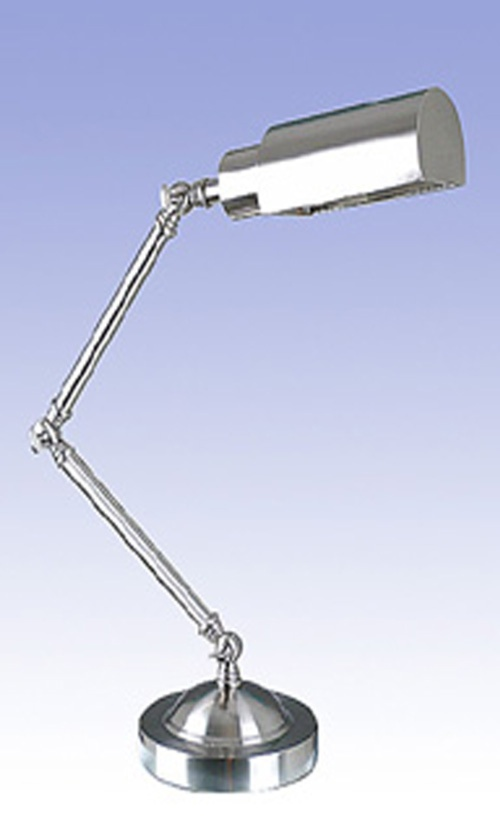 Desk Lamp / Table Lamp