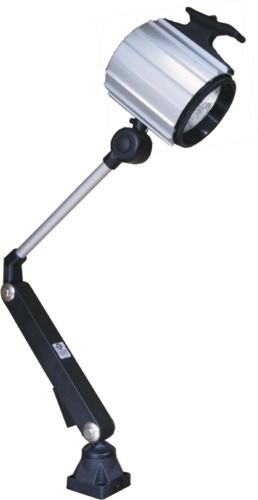 HS Halogen Machine Lamp