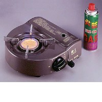 Portable Infrared Gas Stoves