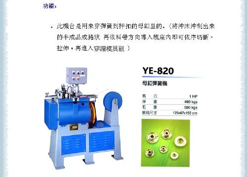 Spring inserting machine