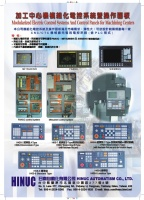 Control Panels, Electric Control System
