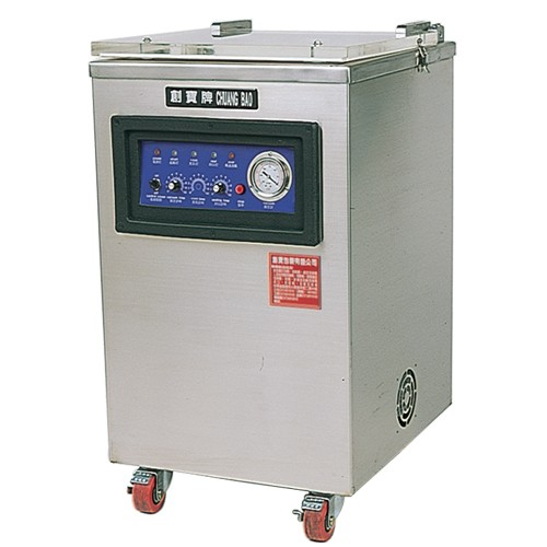 Medium vacuum packaging machine