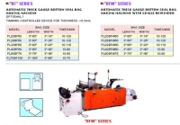 AUTOMATIC THICK GAUGE BOTTOM SEAL BAG MAKING MACHINE WITH SINGLE REWINDER