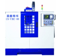 Cens.com Vertical Machining Center CHUNG SING MACHINERY CO., LTD.