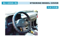 Cens.com STEERING WHEEL COVER WEI JIUH MFG. CO., LTD.