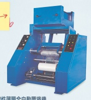 Cens.com Fully Automatic Stretch Film Rewinding Machine COMAX MACHINERY CO., LTD.