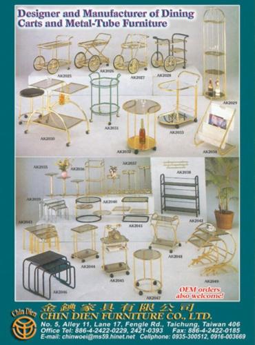 鐵管家具、鐵管組合家具、導演椅、餐桌椅、金屬桌、酒櫃/架、吧檯/椅旋轉、吧檯椅酒櫃/架、金屬製餐車、咖啡桌、茶几/桌、雨傘架、衣帽架