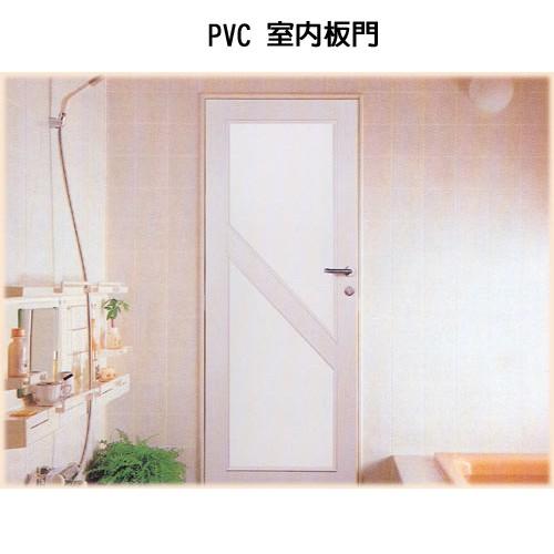 PVC 室內板門