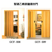 Folding Door with rigid vinyl hinge