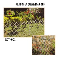 Cens.com PVC Expanding Trellis(Fence Lattice) GOOD CHAIN INDUSTRIAL CO., LTD.