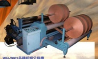 Cens.com General Paper slitting machine HOSANNA MACHINERY CO., LTD.