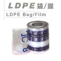 Cens.com LDPE Bag / Film KIO CHIA PLASTIC CO., LTD.