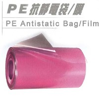 PE Antistatic Bag / Film
