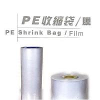 PE Shrink Bag / Film