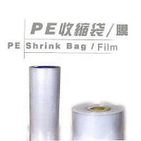 PE Shrink Bag / Film