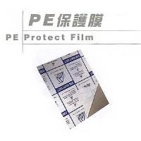 PE Protect Film
