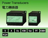 AC POWER TRANSDUCERS