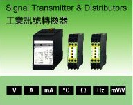INDUSTRIAL SIGNAL CONVERTERS :