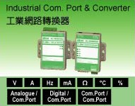 NETWORK COMMUNICATION & CONVERTERS :