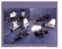 離合器總泵,離合器分泵