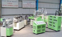5 LAYERS CO-EXTRUDING  & CUTTING MACHINE