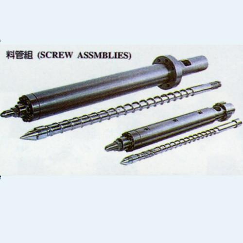 Screw Assmilifs