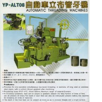 Cens.com Automatic threading machines YEH YANG PRECISION MACHINERY CO., LTD.