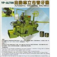 Automatic threading machines
