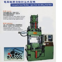 Computerized Rubber Injection molding Machine