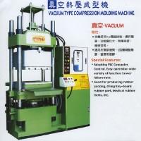 Vacuum Type Compression Molding Machine