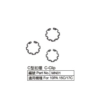 Cens.com C型環扣 熤冠精密有限公司