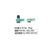 R134 Plug