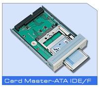 ATA to IDE Interface PC Card Drives