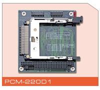 PC-104 & PC-104 Plus Module